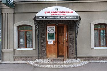поволжский банк оао сбербанк россии г самара самарское отделение 6991 адрес кредит условия автокредита